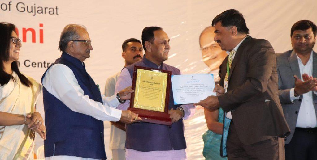 Award at Grand Education Fair-
